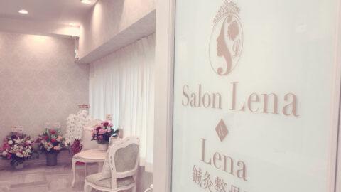 Salon Lena 北千住店