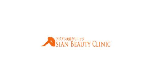 上野/医療ハイフ/アジアン美容クリニック/ウルセラ