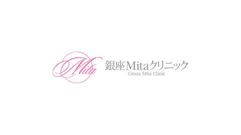 銀座/医療ハイフ/銀座Mitaクリニック/ウルトラフォーマーIII