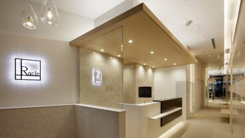 新宿ラクル美容外科クリニック六本木院のサムネイル画像
