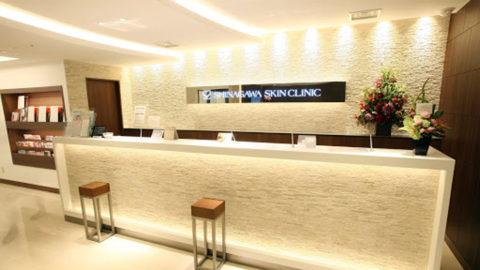 品川スキンクリニック 銀座院のサムネイル画像