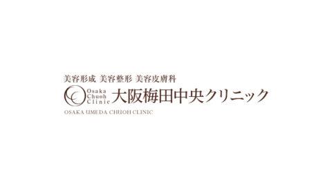 大阪梅田中央クリニックのサムネイル画像