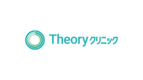 銀座/医療ハイフ/Theoryクリニック/ウルトラセルQプラス