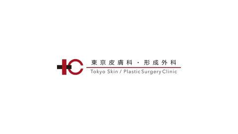 銀座/医療ハイフ/東京皮膚科・形成外科 銀座院/ウルトラセルQプラス