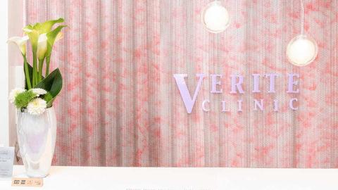 ヴェリテクリニック銀座院のサムネイル画像