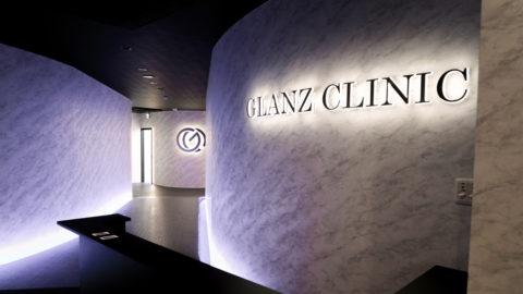 GLANZ CLINIC