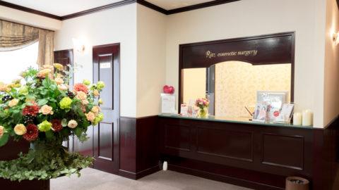 リッツ美容外科 大阪院のサムネイル画像
