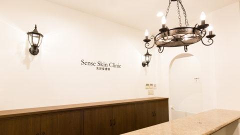 Sense Skin Clinic