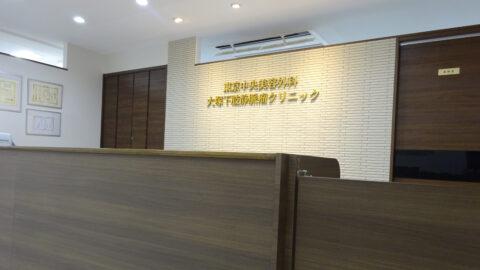 東京中央美容外科 TCB京都院