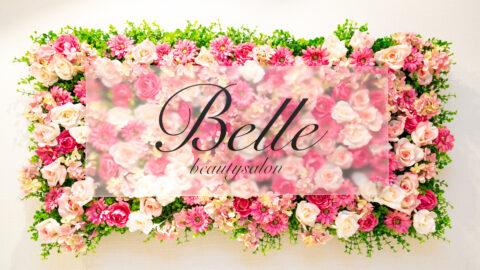 beauty salon Belle