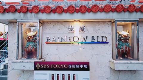 SBS TOKYO 豊見城店