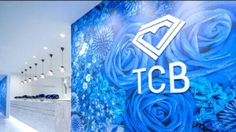 東京中央美容外科 TCB新宿三丁目院