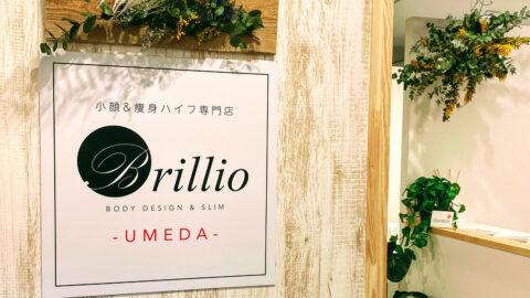 Brillio 梅田店