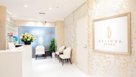 Belinda 銀座店