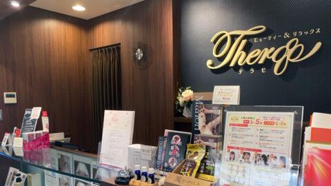 テラピ 小松店