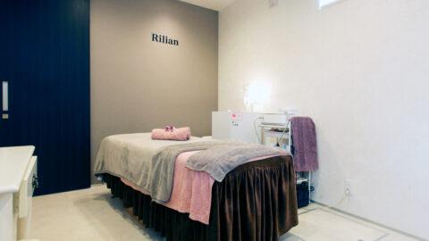 Private Beauty Salon Rilian